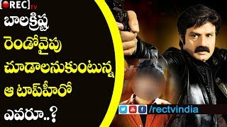 Jr Ntr Jai Lava Kusa Release In Trouble  I Balakrishna Warning To Jai Lava Kusa Movie Team  | RECTV