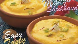 mango shrikhand recipe / indian dessert easy recipe