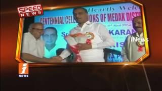 BJP Leaders Celebrates Victory In UP At Palakollu | AP | Telangana | Speed News | 12.03.2017 | iNews