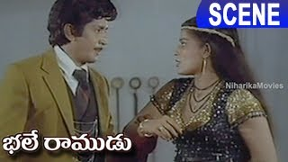 Goons Attacks Mohan Babu And Murali Mohan  || Bhale Ramudu Movie Scenes