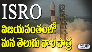 Isro creates history | ISRO pslv-c37 | Hyderabad their role in the success of  ISRO | Top Telugu TV
