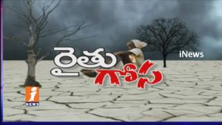Governments Fail To Address Farmers Problems in Telugu States | Special Drive | iNews