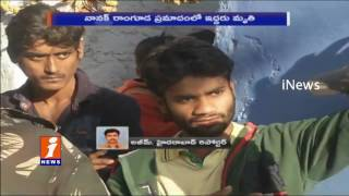 One Dead Body Pull Out From Debris in Nanakramguda Building Collapse Incident | Hyd | iNews