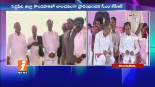 TRS MP K Keshava Rao Speech At Sheep Distribution Scheme Launch Kondapaka | Siddepat | iNews
