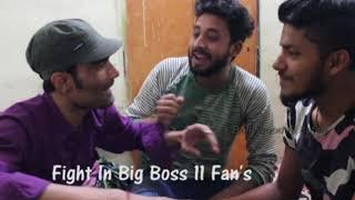 Big Boss 11 Winner 2018 Shilpa, Hina, Vikas Gupta Says Fight in The Big Boss 11 Fan's | Salman Khan