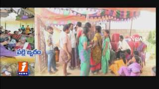 Pittampally Villagers Suffering With Dengue Fever | 2 Dead | Nalgonda District | iNews