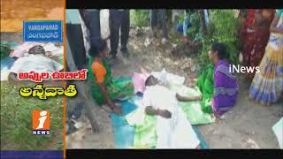 Farmers ends life Increase In Warangal | Farmer Died Due To Debts at Vangapahad | iNews