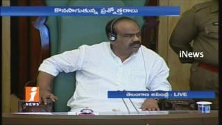 Kadiyam Srihari Speaks Over Schools Development   Telangana Assembly Budget Sessions   iNews