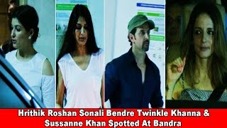 Hrithik Roshan & Sussanne Party Together | Sonali Bendre, Twinkle Khanna