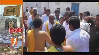 Jainath Sri Lakshmi Narayana Swamy Jathara Celebrations In Jainad   Adilabad   iNews