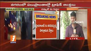 Hyderabad Beautified For Global Summit 2017   Delegates Reaches To City For Summit   iNews