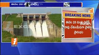 Palem Vagu Gates Opens Without Warning | 30 Farmers Stuck in Flood Water | iNews