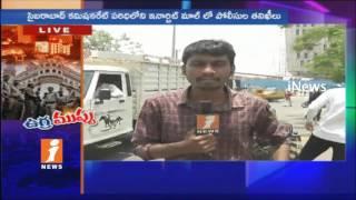 Police Checks Inorbit Mall Over Terror Threat | Hyderabad | iNews