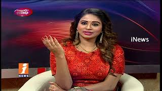 Actress Jayathi Exclusive Interview | About Lachi Movie | Evaram Athidi | iNews