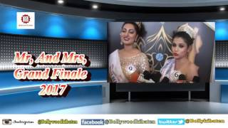 Grand Finale Of Unique Beauty Pagent DELLYWOOD Mr India, Miss India 2017