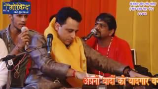 Saj dhaj ke ik din Moat ki shajadi aaygi , Bhajan by Krishna ji Phone no 9990001001, 9211996655