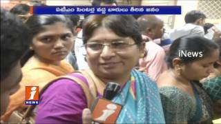 Huge Rush Continues at Banks on Second Day For Money Exchange in Hyderabad | iNews