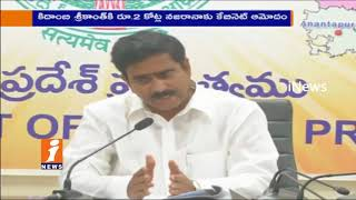 AP Cabinet Decide To Start Cold Chain and Meat Development Corporations | Devineni Uma | iNews