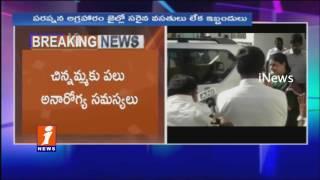 Sasikala Camp Plans To Bring Sasikala Back Into Tamil Nadu | iNews