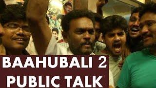 Baahubali 2 Public Talk | Baahubali The Conclusion Review | Vijayawada | Prabhas | iNews