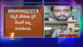 SIT Officials Investigation On Courier firms In Drugs Case | Hyderabad | iNews