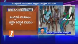 Accident In GHMC Demolishes Illegal Construction | 3 Injured And 2 Serious | Hyderabad | iNews