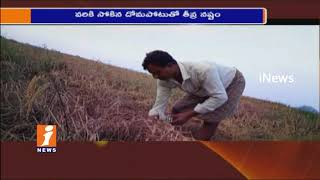 Pest To Paddy Field | Farmers Burnt Crop Residue in Sathupally Mandal | iNews