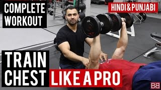 Train CHEST Like A PRO, Complete Workout!  BBRT#76 (Hindi / Punjabi)