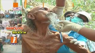 Govt Employee Annam Srinivas Rao Service To Orphans In Garla Mandal | Khammam | iNews