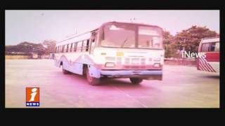 TS RTC To Run Special Buses For Sankranthi Holidays | Hyderabad | iNews