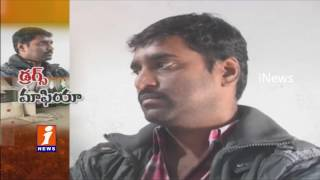 Police Busted Drugs Gang in Sangareddy   Drugs Seized   iNews