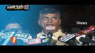 Chandrababu Naidu Suffers Over Allegations On TDP Activists   Loguttu   iNews