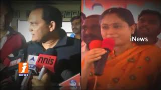Vijayashanthi Meets Rahul | Azharuddin and Vijayashanthi  Star Campaigners For Cong in 2019? | iNews