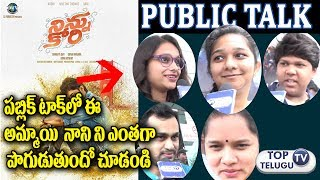 Ninnu kori movie public talk | Ninnu kori movie Public Response Review Rating | Nani | NivethaThamos