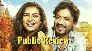 Public Review | Qarib Qarib Singlle | Hit Or Flop | Irrfan Khan , Parvathy