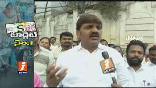 Hyderabad Mayor Inspects Colonies In City During Swachh Survekshan | Telangana | iNews