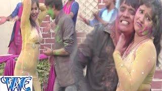 Holiye Me Hoi Jai Gawna - Dehat Ke Holi | Vishal Dubey | Bhojpuri Holi Song