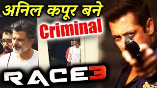 Anil Kapoor's FIRST LOOK From Salman's RACE 3 | Is He Playing CRIMINAL?