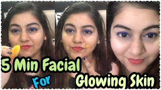 Skin Brightening & Whitening Fruit Facial - 1 Step, Easy, 100% effective | Result in LIVE video