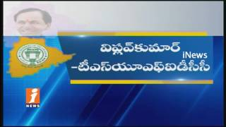 Telangana Govt Appointed Ten Corporations Chairman's In Telangana | iNews