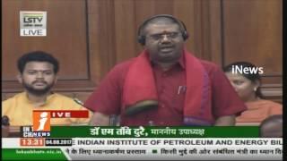 TDP MP Avanthi Srinivas Speech in Lok Sabha on AP Development   iNews