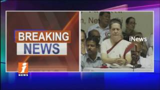 Sonia Gandhi Admitted in Ganga Ram Hospital Due To Food Poisoning | Delhi | iNews