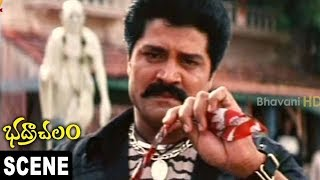 Srihari Fight Scene || Bhadrachalam Movie Scenes