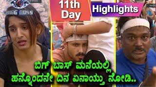 Kannada Big Boss Season 5 - Day 10 Highlights | Kannada Big Boss Episode 11 | Top Kannada TV
