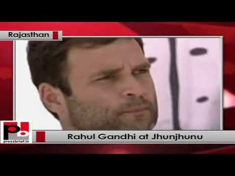 Rahul Gandhi at public rally in Swarn Jayanti Stadium, Jhunjhunu, Rajasthan