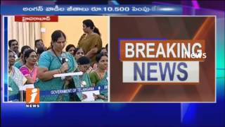 CM KCR Interacts With Anganwadi Workers | Salaries Hikes For Workers | iNews