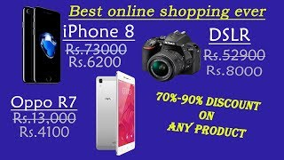 Get iphone 8 Rs.6200 | Best Trick for Online Shopping Trick | by Pitara Channel