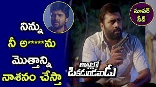 Sree Vishnu Comes To Meet His Sister - Nara Rohith Warns Vishnu - Appatlo Okadundevadu Movie Scenes