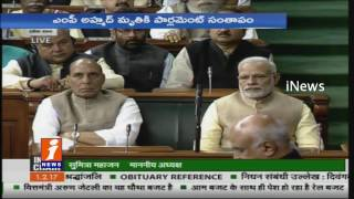 Lok Sabha Pays Tributes To MP Ahmed Death Before Start Session | #Budget2017 | iNews