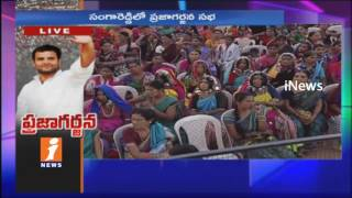 Congress MLA Komatireddy Venkat Reddy Speech At Praja Garjana Public Meeting In Sangareddy | iNews